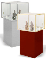 Museum Display Cases Exhibit Style Floor Showcases