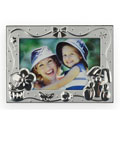 "4"" x 6"" Decorative Baby Picture Holder"