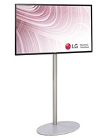 45 x 94 electronic signage display with 43 inch screen display and silver base