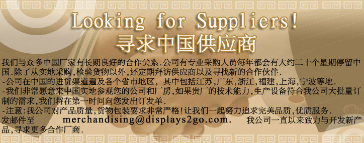 d2g suppliers chinese suppliers bottom banner Product Sourcing:  China: Dropshipping for Profits