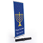 """Happy Hanukkah"" business banner with custom text"