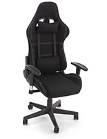 27 inch wide PC gaming chair with height adjustable seat