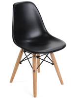 Black Iconic Modern Kids Chair