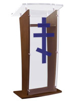 Wood Pulpit with Orthodox Cross is Ready For Use Upon Delivery