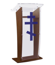 Wood Pulpit with Orthodox Cross is Both Elegant and Modern