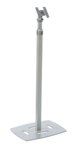Silver Universal Floor Stand