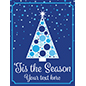 "18"" x 24"" 'Tis the Season"" holiday poster with line for custom text"