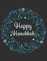 "22"" x 28"" Hanukkah holiday poster printed on heavy weight photo paper"