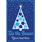 "24"" x 36"" ""Tis the Season"" retail sign with custom text"