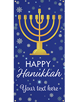2' x 4' hanging vinyl Hanukkah banner with custom text line