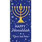2' x 4' hanging vinyl Hanukkah in banner portrait layout