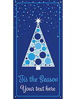 """Tis the Season"" hanging vinyl banner with personalized text field"