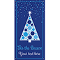 """Tis the Season"" hanging vinyl banner with printed blue design"