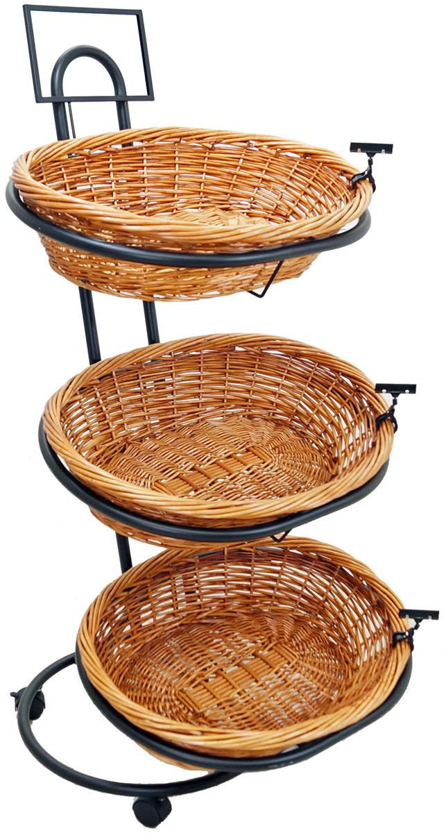 Rolling Wicker Basket Stand Sign Holder Included