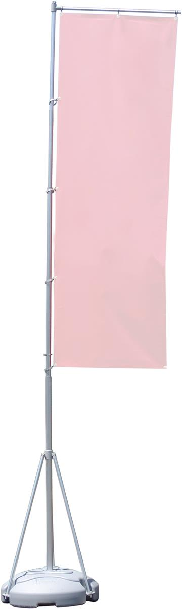 Displays2go 13-foot Outdoor Banner Flag Stand with Fillab...