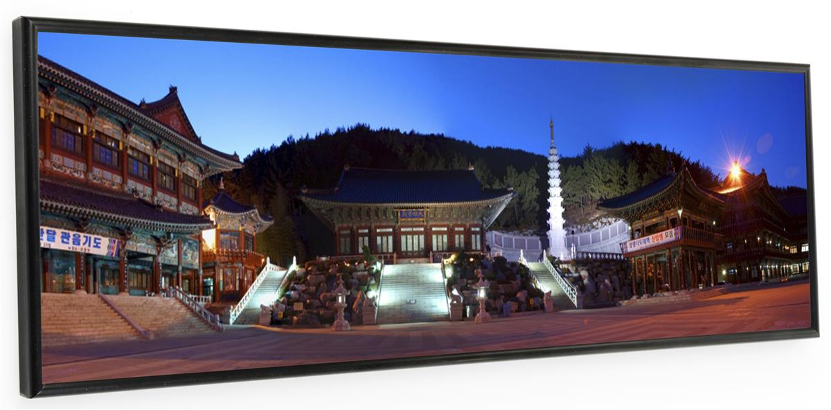 Black Panorama Picture Frames : 24u0026quot; x 8u0026quot;