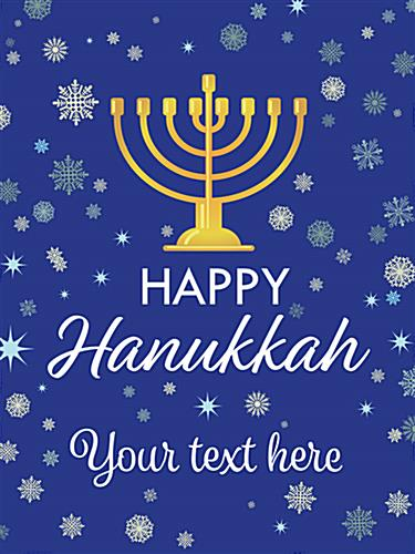 "18"" x 24"" ""Happy Hanukkah"" window poster with custom message"