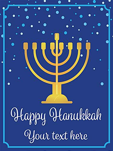 "18"" x 24""  Holiday Marketing poster  with gold menorah graphic"