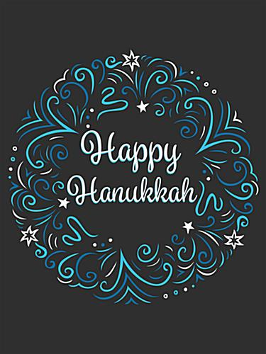 "18"" x 24"" retail ""Happy Hanukkah"" poster with chalkboard background"
