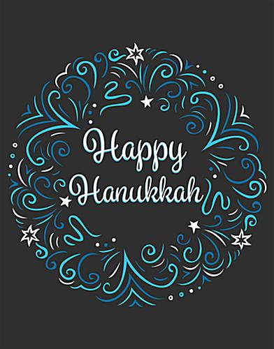 "22"" x 28"" Hanukkah holiday poster with trendy chalkboard theme"