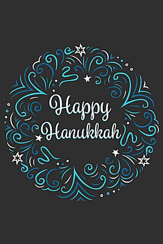 "24"" x 36"" retail ""Happy Hanukkah"" poster with chalkboard theme"