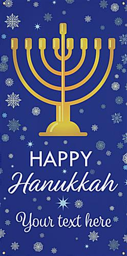 3' x 6' hanging vinyl Hanukkah banner for indoor use