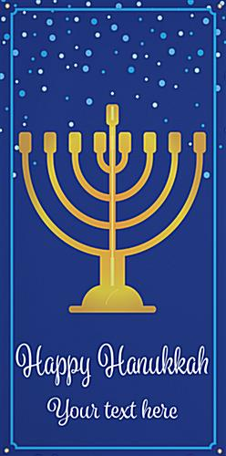 Hanukkah hanging vinyl banner with stock artwork