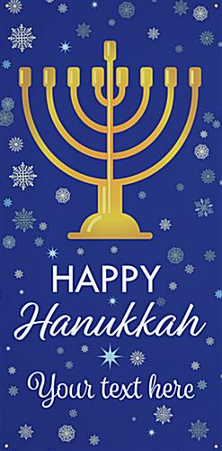 8' x 4' hanging vinyl hanukkah banner with personalized text area