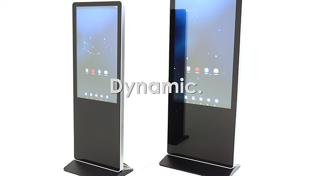 Showcase: Digital Advertising Floor Stand Display